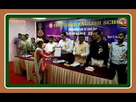Chartered English School Airoli .Annual day 2018/2019 - Chie