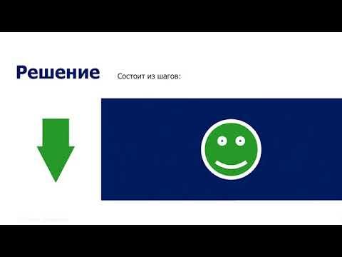 Татьяна Кондратьева - Управление фондовыми структурами  от идеи до закрытия фонда