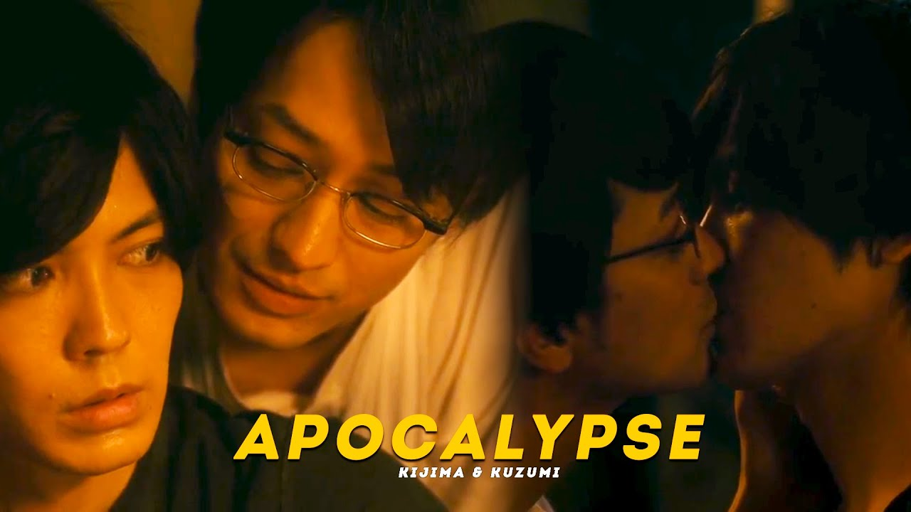 Download APOCALYPSE | Japanese BL [FMV] (18+)