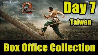 Baahubali 2 Film Box Office Collection Day 7 Taiwan