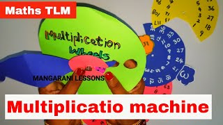 Maths working model, Multiplication machine, maths project  for primary school children