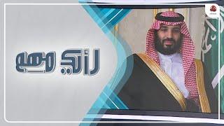 ردود فعل حول إلغاء السعودية عقود 106 من الأساتذة الجامعيين اليمنيين