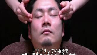 目のむくみ 目のくま 目の疲れのケア方法 thumbnail
