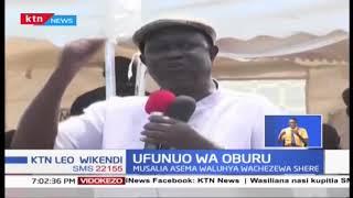 Oburu Odinga asema kuwa Raila atakuwa debeni mwaka 2022