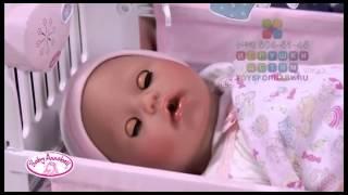 Пупс-кукла с миммикой Бэби Анабель, многофункциональный (Baby Annabell,ZAPF Creation)