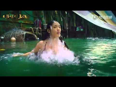 Moonlight blade online and New Movie Mermaid