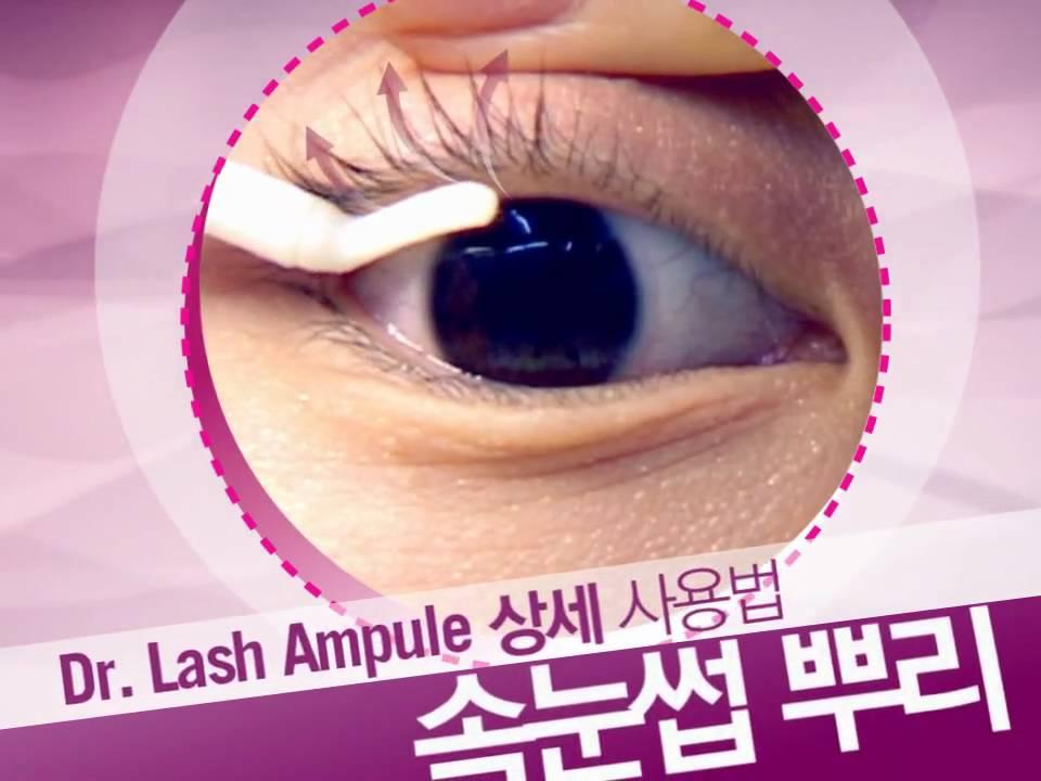 d904bf78f1c Lash Ampoule - YouTube