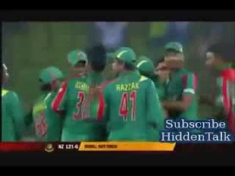 Rubel Hossain Hat Trick Video Bangladesh VS Newzealand at 1st ODI at Dhaka