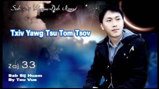 Sab Sij Huam 033/Txiv Yawg Tsu Tom Tsov