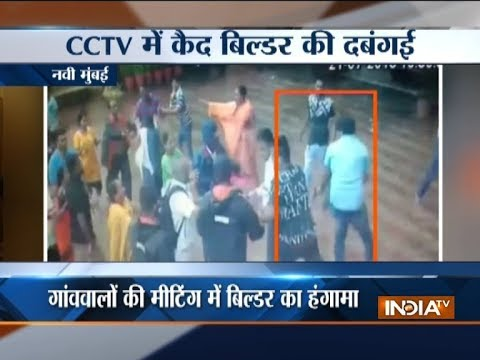 CCTV: Builder brandishes gun at villagers in Navi Mumbai
