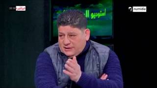 كمال سعودي يوضح في قضية الملفاي والقازوز.. نيتي صافية