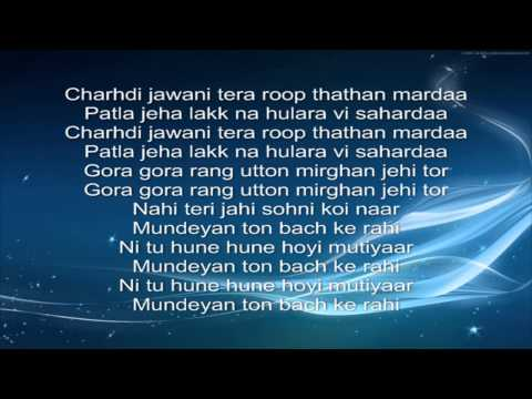 Mundian To Bach ke-Panjabi MC ft Z | Lyrics| HD