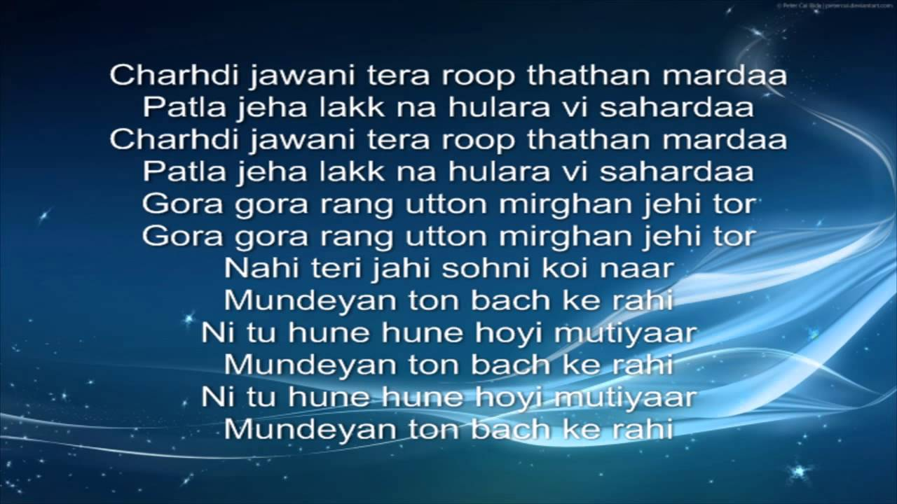 Mundian To Bach ke-Panjabi MC ft.Jay Z | Lyrics| HD - YouTube