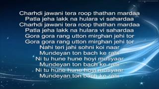 Mundian To Bach Ke-panjabi Mc  Lyrics Hd