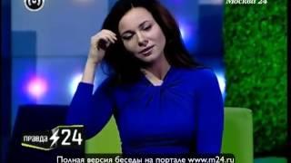 екатерина Гусева не следит за коллегами