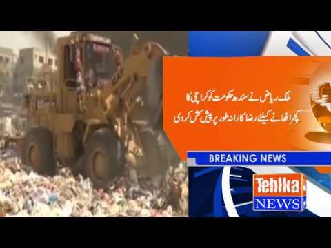 Malik riaz office for clean karachi
