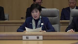 東京都危機管理対策会議(令和2年1月24日、新型コロナウイルス関連)