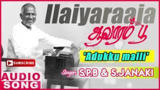 adukku malli yeduthu tamil song avarampoo vineeth nandhini spb janaki ilayaraja
