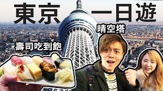 更多有關「阪急旅遊」所提供的一日遊行程可以參考↓ ①http://tc.tabirai....