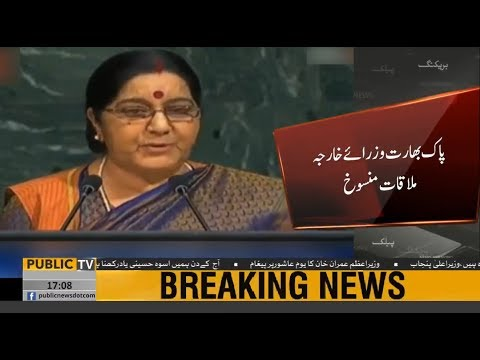 India calls off Sushma Swaraj's meeting with Pakistan's foreign minister in New York