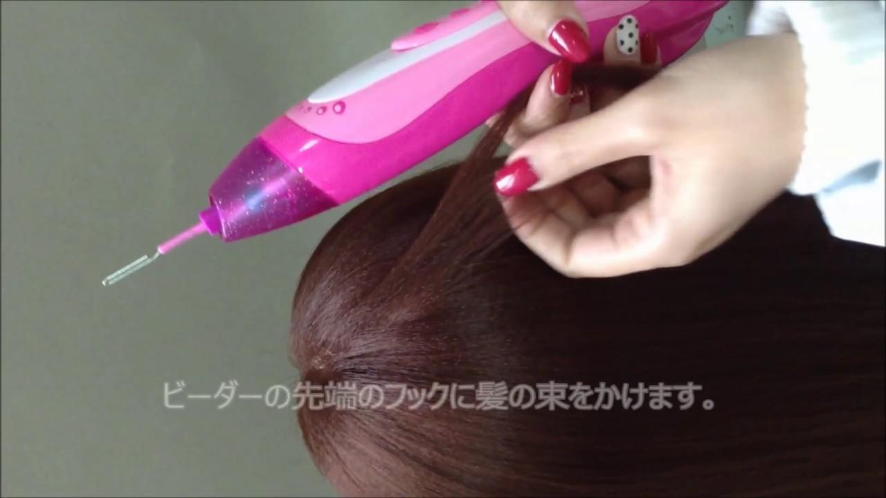 Girls creator toy hair beader youtube