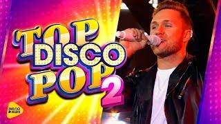 Filatov & Karas feat. Влад Соколовский - Time Wont Wait ( Top Disco Pop 2, 2017 Live Full HD )