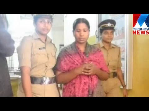 Hospital Theft: Woman Arrested  | Manorama News