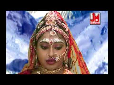 Katha Rani Changuna Ki  Vol 2