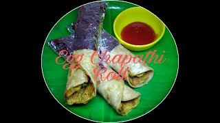 Egg Chapathi Roll || Chapathi Egg Roll || Easy Breakfast Recipe