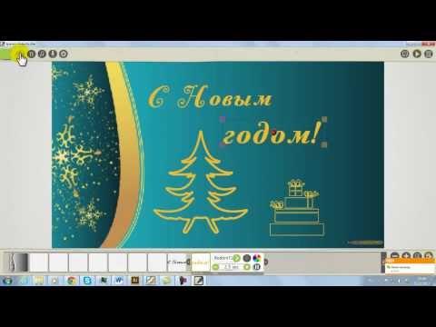 Открытки С Новым годом 2018 с поздравлениями