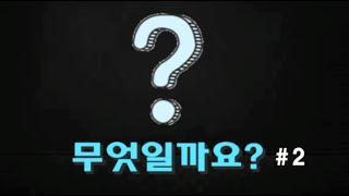 현미경 500배확대 무엇을까요? #2
