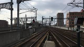 近鉄名古屋線 近鉄八田駅