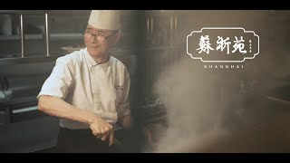 Behind The Scenes with Master Chef Wong | Shanghai...