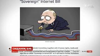 """Смотреть видео """"Суверенний інтернет"""" в Росії: що думають про цей закон онлайн"""
