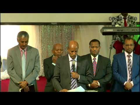 Ethiopian Evangelical Churches Fellowship Stand On Israel Dansa's Ministry