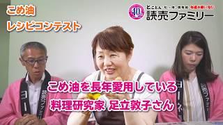 38年振りに再演するミュージカル「にんじん」に出演する大竹しのぶさん...