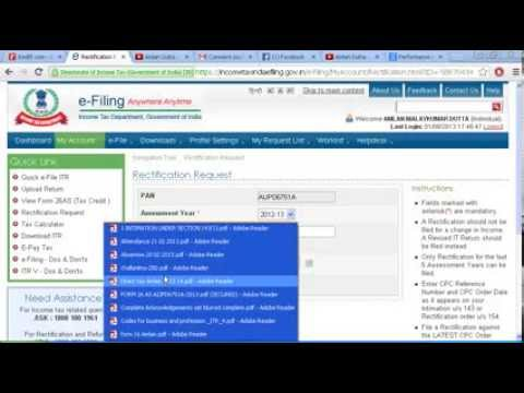 31 How to validate Rectification request online (With example)
