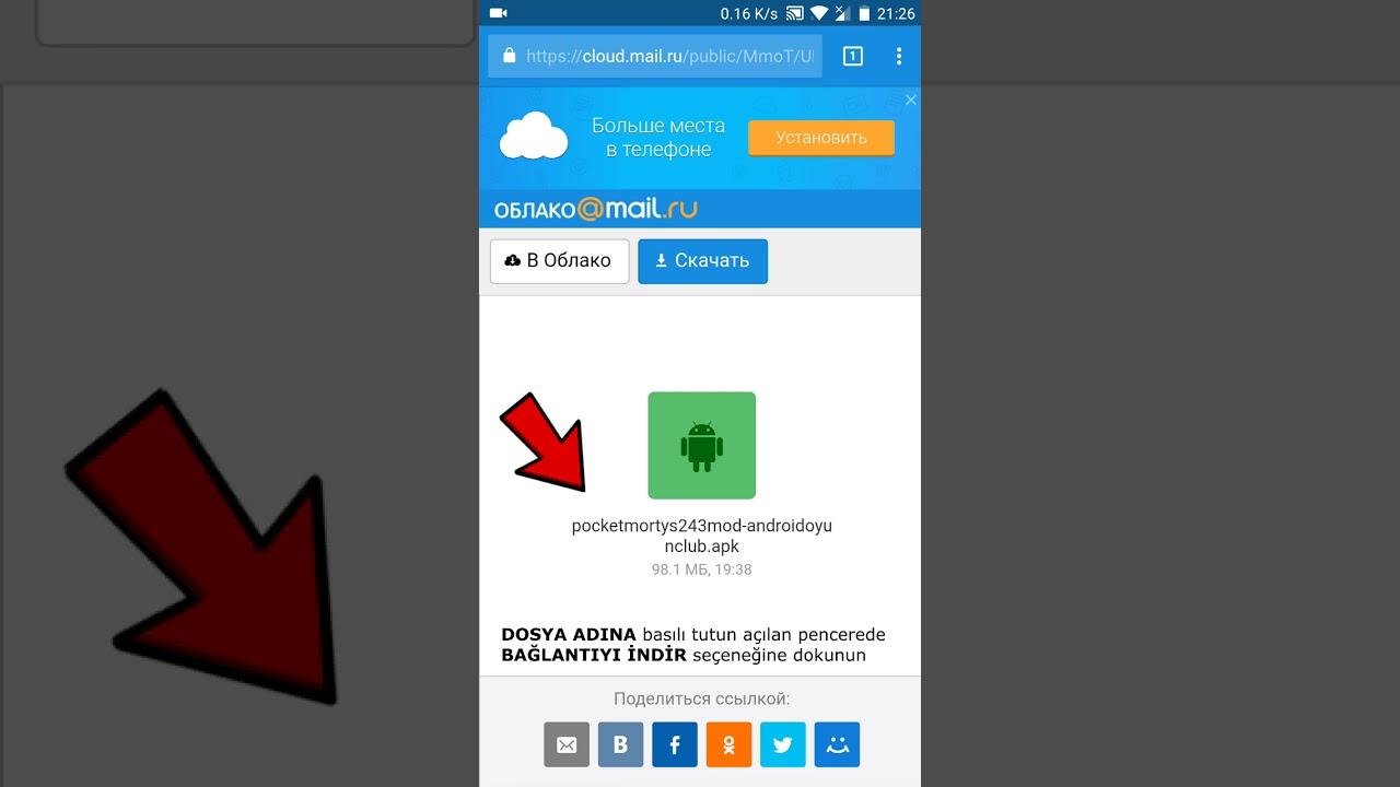 Cloud Mail RU Üzerinden Dosya İndirme