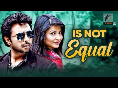 Is Not Equal | Apurba, Jenny, Abul Hayat | New Bangla Natok 2020 | Maasranga TV