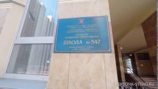 Фасадная вывеска для школы(Рельефная фасадная вывеска для школы Санкт-Петербурга, изготовлена из ударопрочного пластика. Подробнее..., 2016-06-02T14:43:09.000Z)