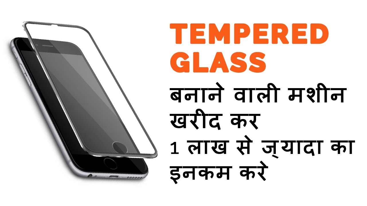 Start mobile tempered glass making business from home watch it now ...
