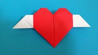 折り紙Origamiの羽根つきハート(エンジェルハート)Angel Heartの簡単な...