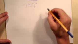 Решение линейных систем методом Гаусса. Вопросы