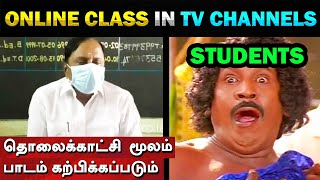 ONLINE CLASS IN TV CHANNELS TROLL - TODAY TRENDING