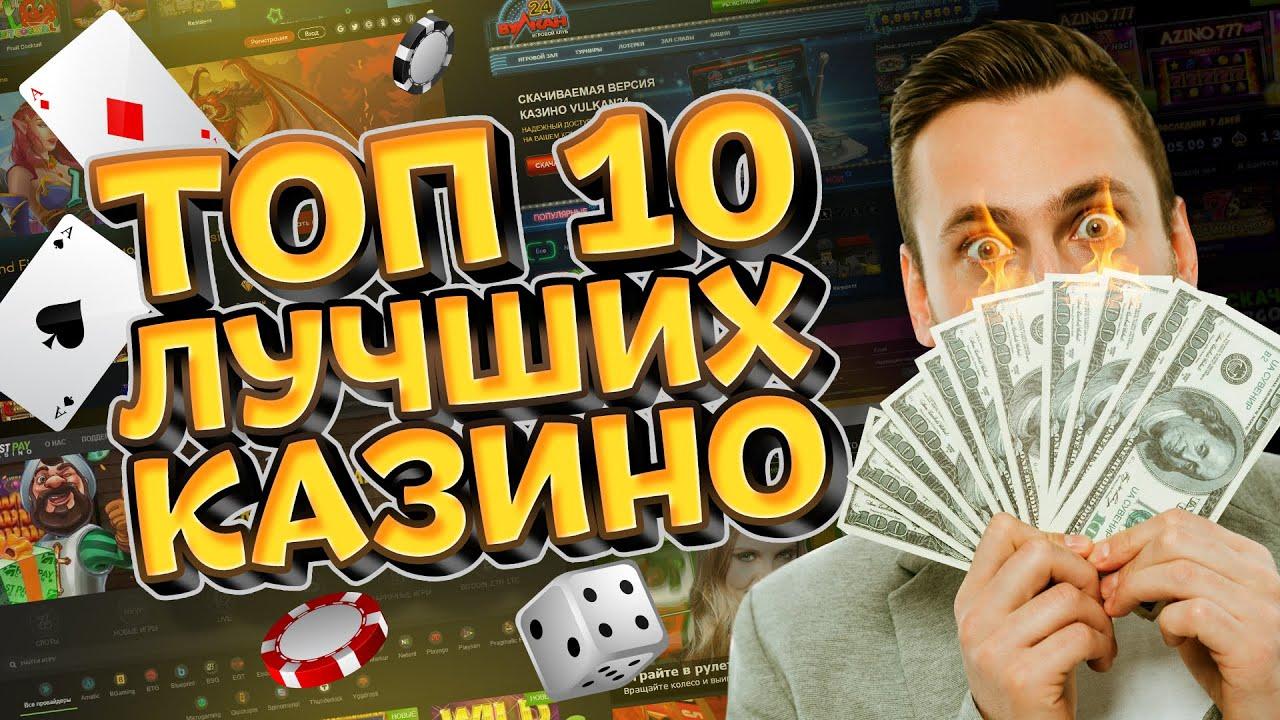 Риобет казино регистрация на сайте: бонус по промокоду viprio