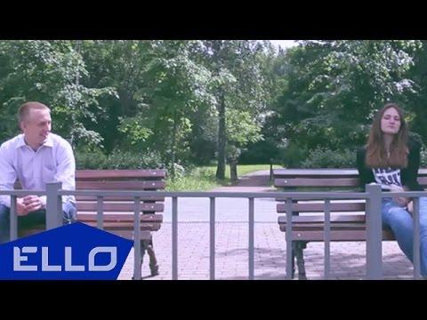 Резерз - Реинкарнация любви / ELLO UP^ /