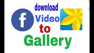 How to download facebook videos saved gallery | varry simple