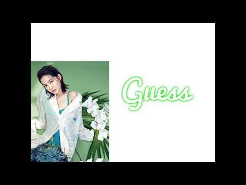 Joanne Tseng - Guess (Rom, Eng Lyrics)