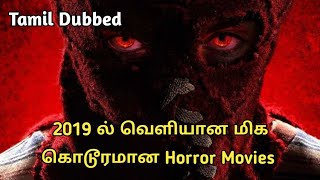 2019 Best 5 Horror Movies || Tamil Dubbed Hollywood Horror Movies || Movies Machi