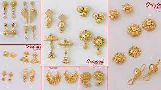 Latest Light Weight Gold Earrings and Ear Studs and Tops designs | T.F.